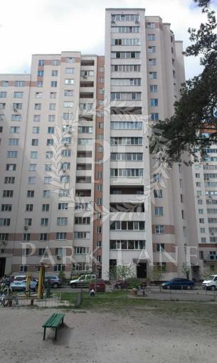 Квартира Бориспольская, 26в, Киев, R-11453 - Фото