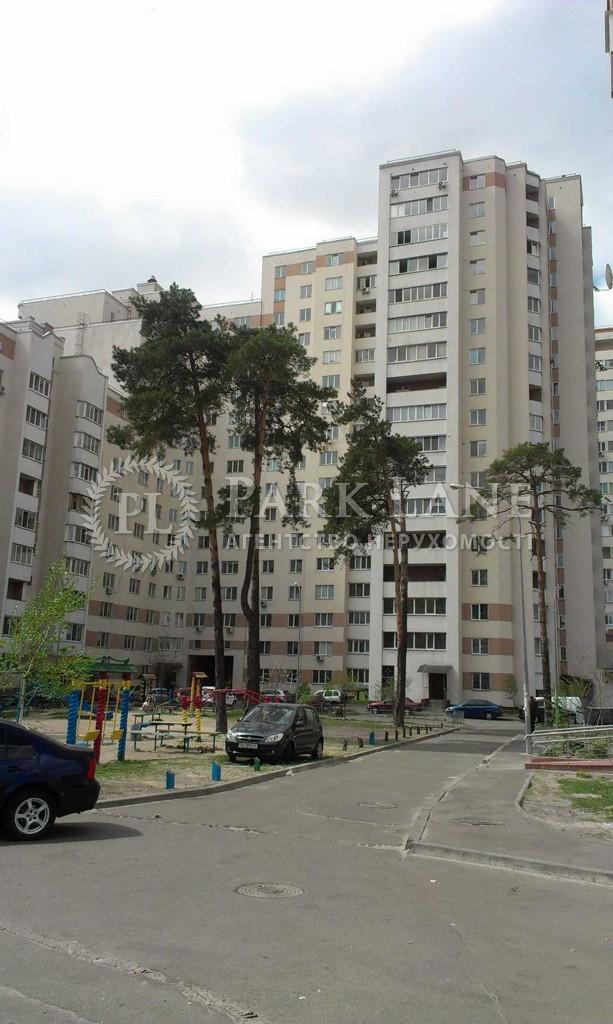 Магазин, вул. Бориспільська, Київ, Z-751800 - Фото 11
