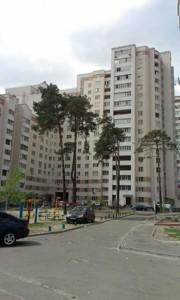 Квартира Z-414199, Бориспільська, 26в, Київ - Фото 3
