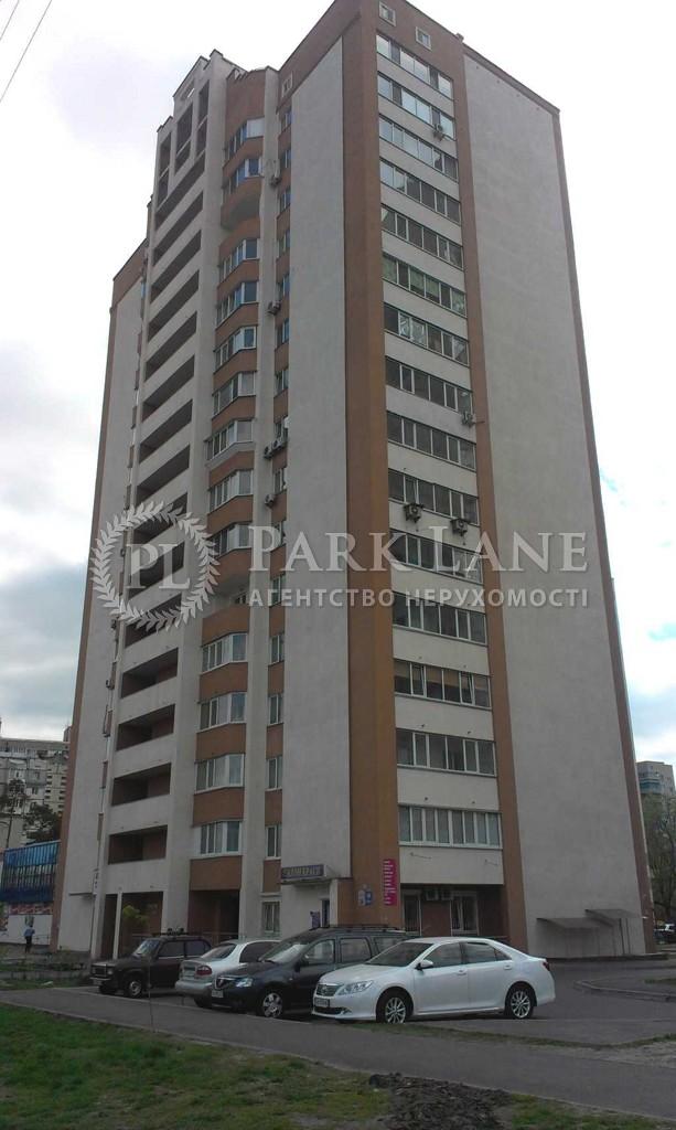 Квартира ул. Бориспольская, 26ж, Киев, Z-753340 - Фото 1