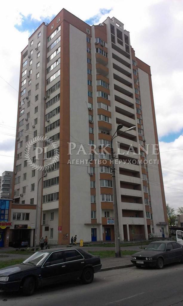 Квартира ул. Бориспольская, 26ж, Киев, Z-753340 - Фото 3