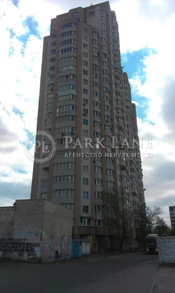 Квартира ул. Бориспольская, 26з, Киев, Z-382982 - Фото 1