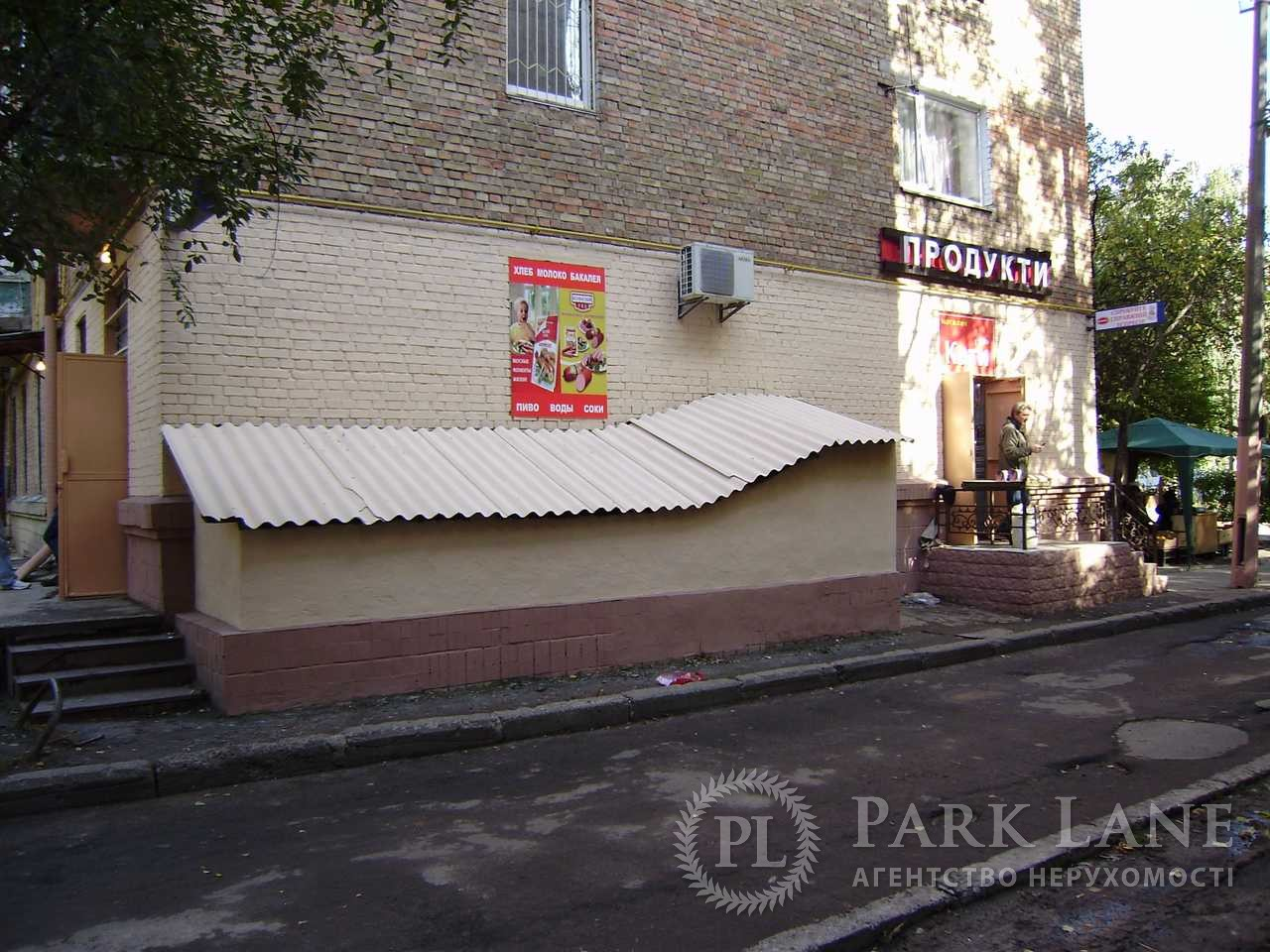 Магазин, вул. Волгоградська, Київ, Z-662900 - Фото 3