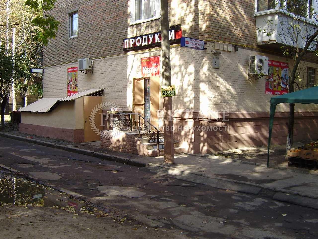 Магазин, вул. Волгоградська, Київ, Z-662900 - Фото 4