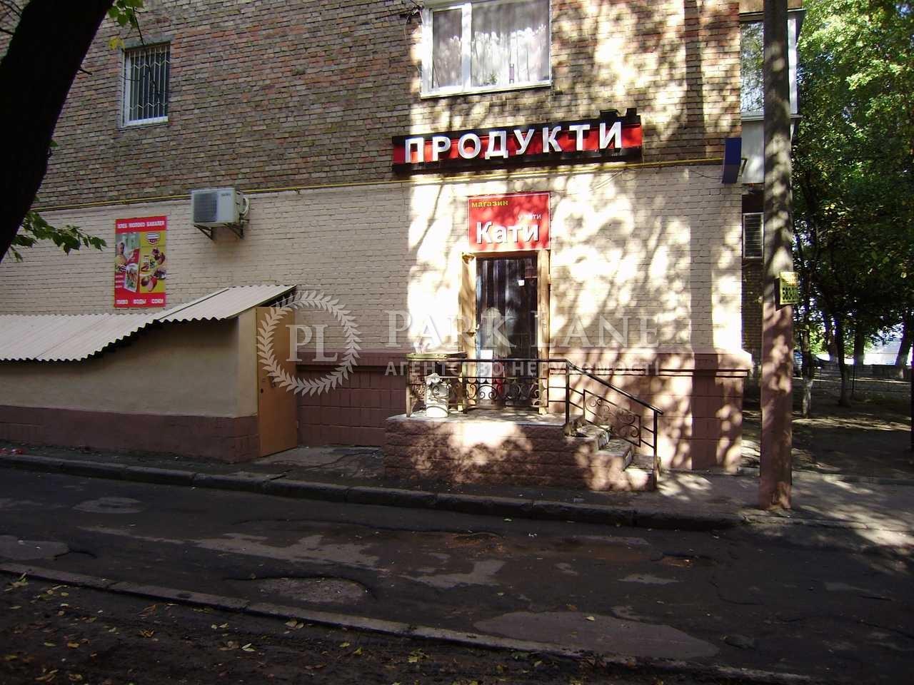 Магазин, вул. Волгоградська, Київ, Z-662900 - Фото 5