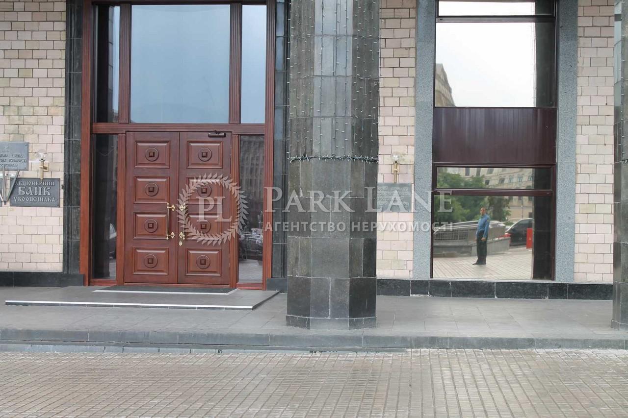 Офис, ул. Крещатик, Киев, Z-292531 - Фото 1