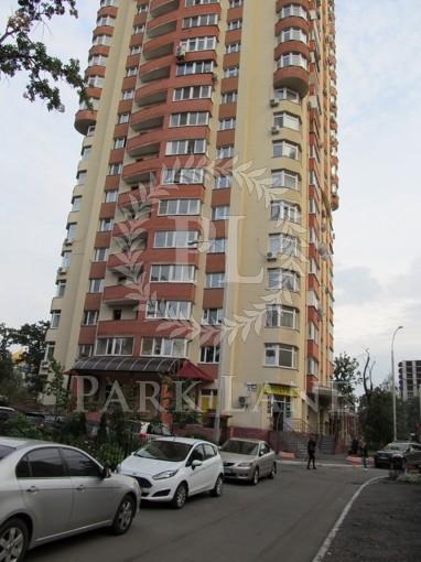 Квартира, Z-1698585, 23