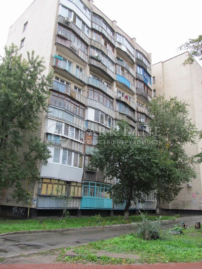 Квартира Z-688961, Смилянская, 19, Киев - Фото 1