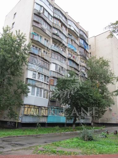 Квартира Смилянская, 19, Киев, Z-688961 - Фото