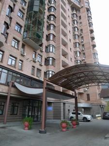 Квартира Z-1633576, Коновальца Евгения (Щорса), 36б, Киев - Фото 3