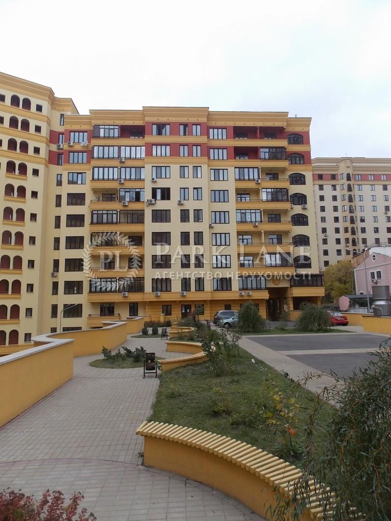 Квартира R-9400, Полтавская, 13, Киев - Фото 4