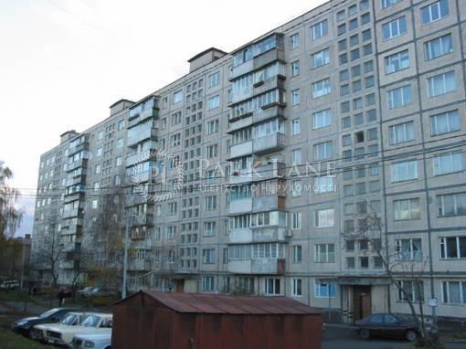 Квартира ул. Зверинецкая, 61, Киев, Z-242694 - Фото 1