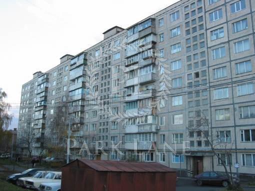 Квартира Зверинецкая, 61, Киев, Z-596334 - Фото