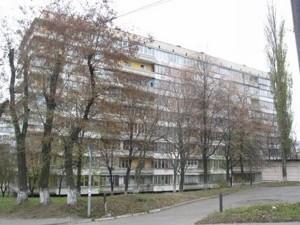 http://image.parklane.ua/11833/full