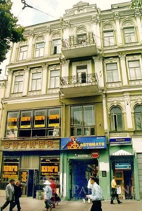Нежитлове приміщення, вул. Хрещатик, Київ, B-96803 - Фото 1