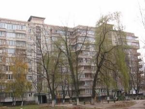 Квартира R-37601, Підлісна, 5/21, Київ - Фото 1