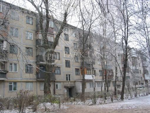 Квартира ул. Василенко Николая, 8, Киев, Z-795834 - Фото 1