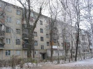 Квартира Z-795834, Василенко Николая, 8, Киев - Фото 1