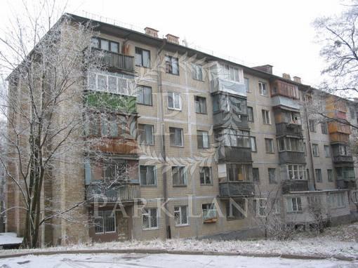 Квартира Василенко Николая, 8б, Киев, Z-703914 - Фото