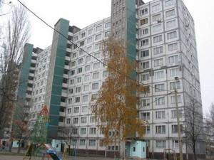 Квартира Z-630892, Дарницкий бульв., 7, Киев - Фото 1