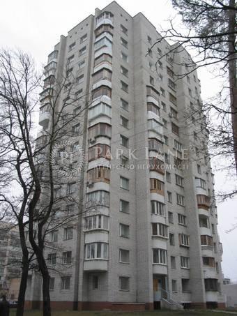 Квартира ул. Котельникова Михаила, 11, Киев, R-8519 - Фото 1