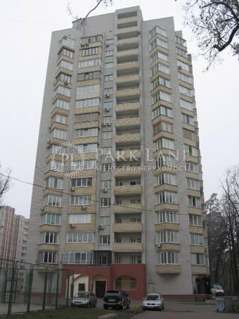 Квартира вул. Котельникова М., 17, Київ, N-7568 - Фото 1