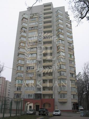Квартира Котельникова Михаила, 17, Киев, R-25341 - Фото