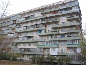 Квартира, B-88331, Малиновского Маршала, 11б, Оболонь, Оболонский, Киев