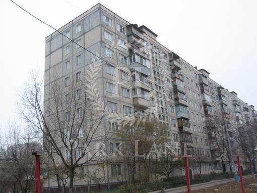 Квартира Малиновского Маршала, 7, Киев, B-99282 - Фото
