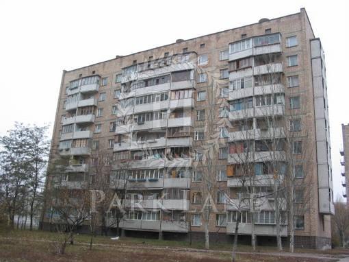 Квартира Оболонський просп., 7г, Київ, Z-633289 - Фото