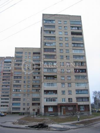Квартира Z-803312, Двинская, 19, Киев - Фото 1