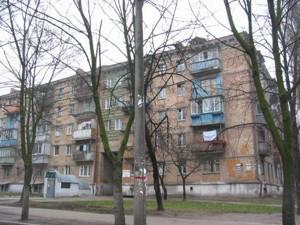Квартира Z-792431, Донца Михаила, 25/89, Киев - Фото 1