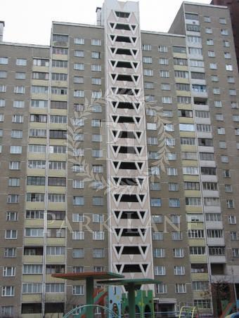 Квартира Заболотного Академика, 98, Киев, Z-423369 - Фото