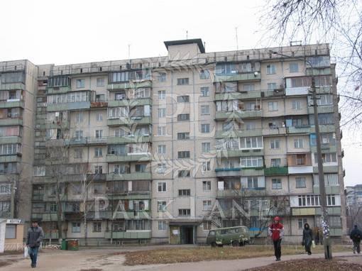 Квартира Малиновского Маршала, 28б, Киев, Z-599349 - Фото
