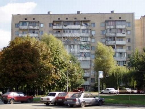 Квартира Деміївська, 35, Київ, I-26973 - Фото