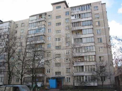 Квартира Березняківська, 14а, Київ, Z-618532 - Фото