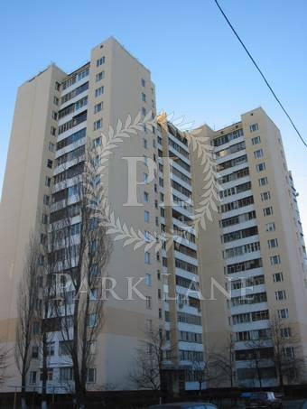Квартира Йорданська (Гавро Лайоша), 9ж, Київ, Z-666922 - Фото