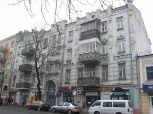 Коммерческая недвижимость, I-9585, Бульварно-Кудрявская (Воровского), Шевченковский район