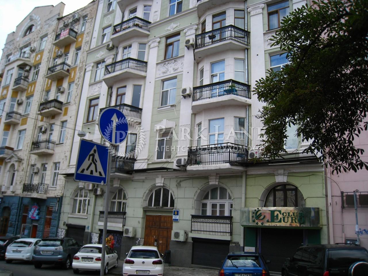 Квартира I-30872, Антоновича (Горького), 8, Киев - Фото 2