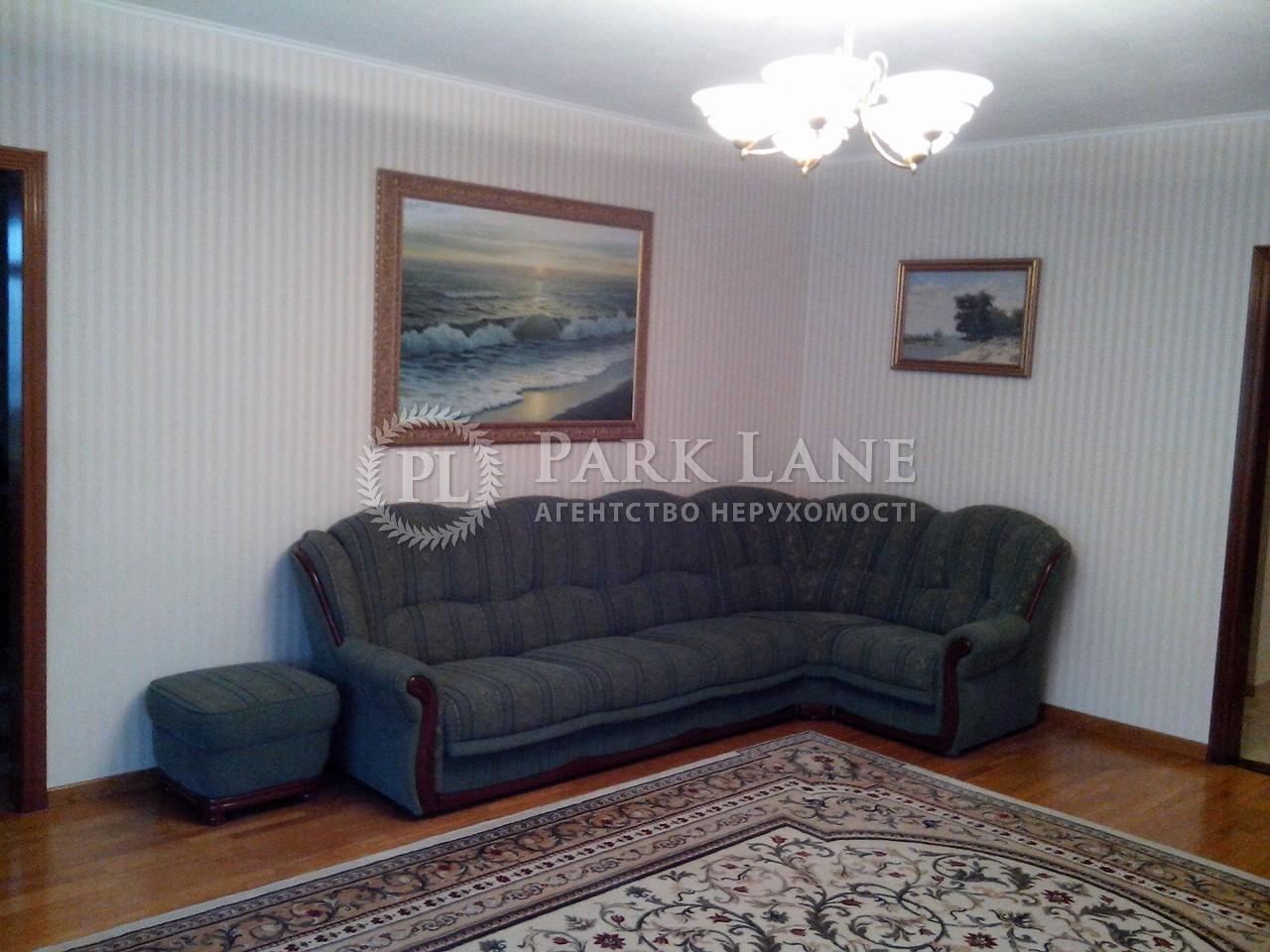 Квартира ул. Тимошенко Маршала, 29, Киев, Z-1326126 - Фото 4