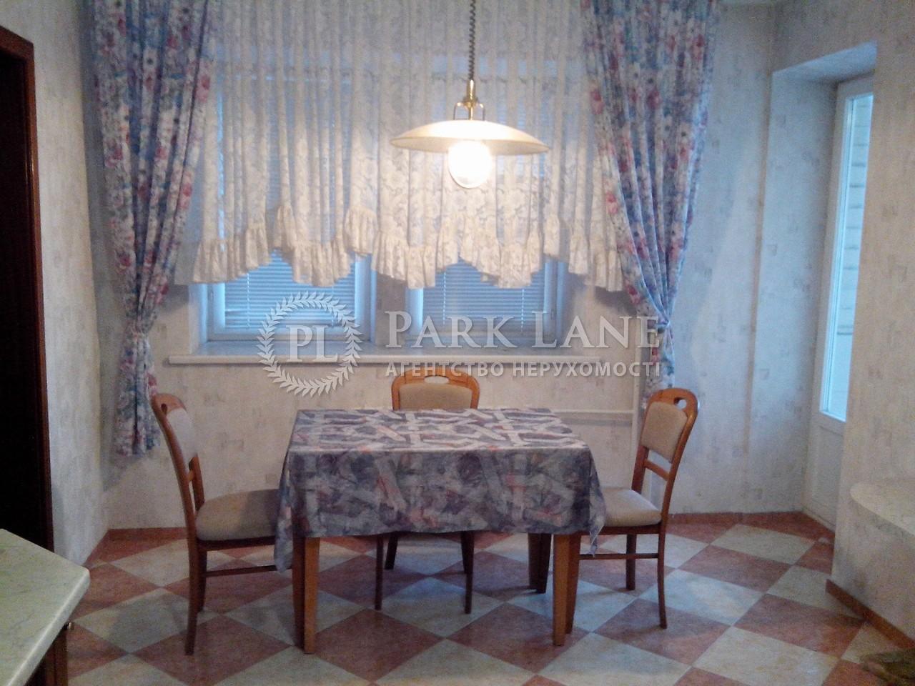 Квартира ул. Тимошенко Маршала, 29, Киев, Z-1326126 - Фото 8