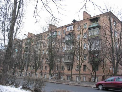Квартира ул. Антонова Авиаконструктора, 10, Киев, N-22386 - Фото 1