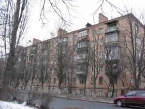 Квартира N-23114, Антонова Авиаконструктора, 10, Киев - Фото 1
