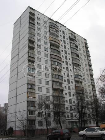 Квартира Глушкова Академіка просп., 26, Київ, F-43302 - Фото 1