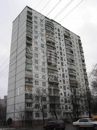 Квартира Глушкова Академика просп., 26, Киев, R-35994 - Фото