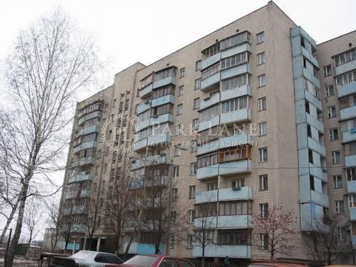 Квартира ул. Симиренко, 20а, Киев, Z-766784 - Фото 2