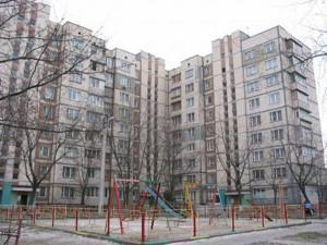 Коммерческая недвижимость, B-86676, Малиновского Маршала, Оболонский район