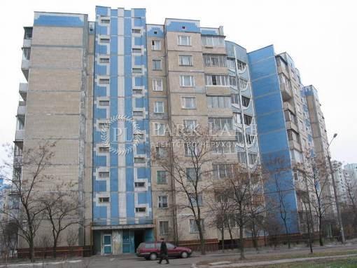 Квартира Маяковского Владимира просп., 21а, Киев, Z-574185 - Фото 1