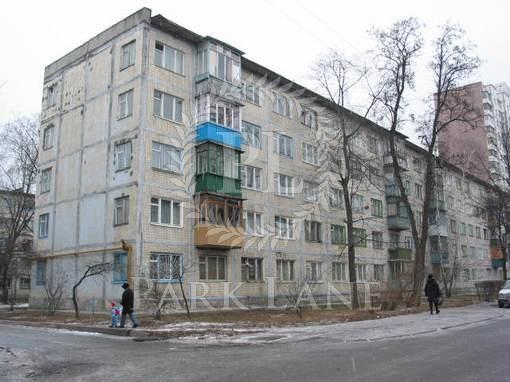 Квартира Шалетт, 7, Київ, B-95217 - Фото