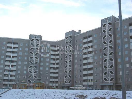 Квартира ул. Симиренко, 34а, Киев, Z-547082 - Фото 1